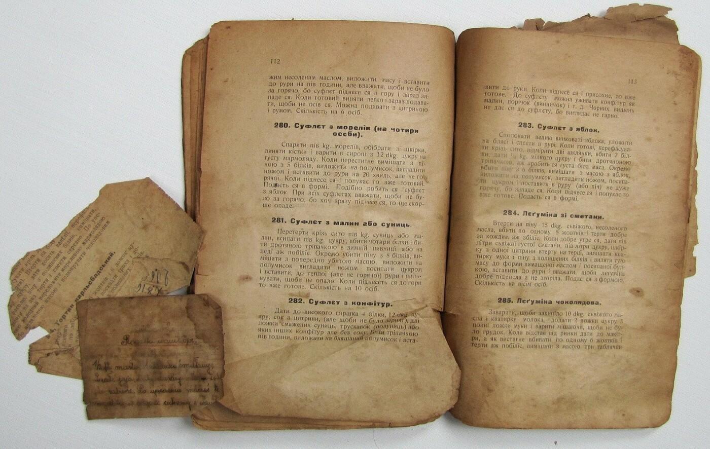 Що їли галичани сто років тому: знайшли старовинну книгу рецептів. ФОТО, фото-3