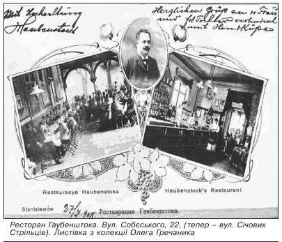 Дорогий напій. Які вина пили у міжвоєнній Галичині і скільки вони коштували, фото-1