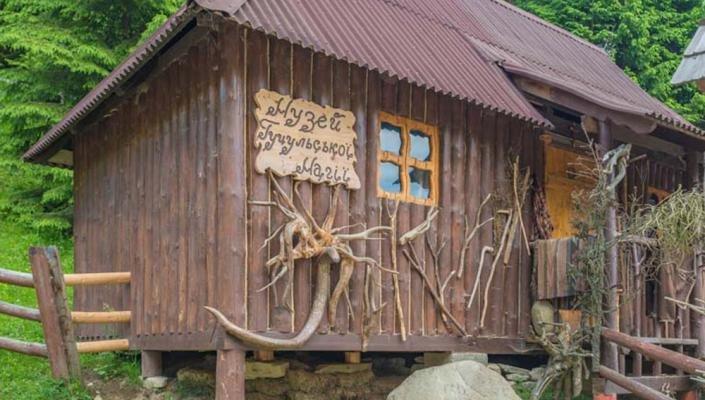 Музей Гуцульської магії у Верховині - один з найнезвичайніших музеїв України, фото-1