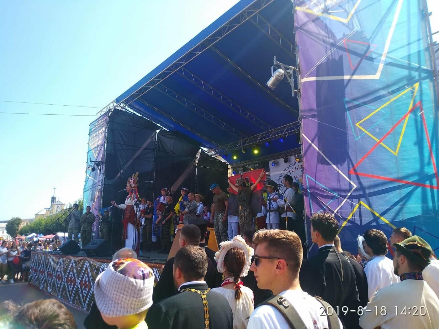 Покутські джерела. Коломия приймає ювілейний фестиваль , фото-6