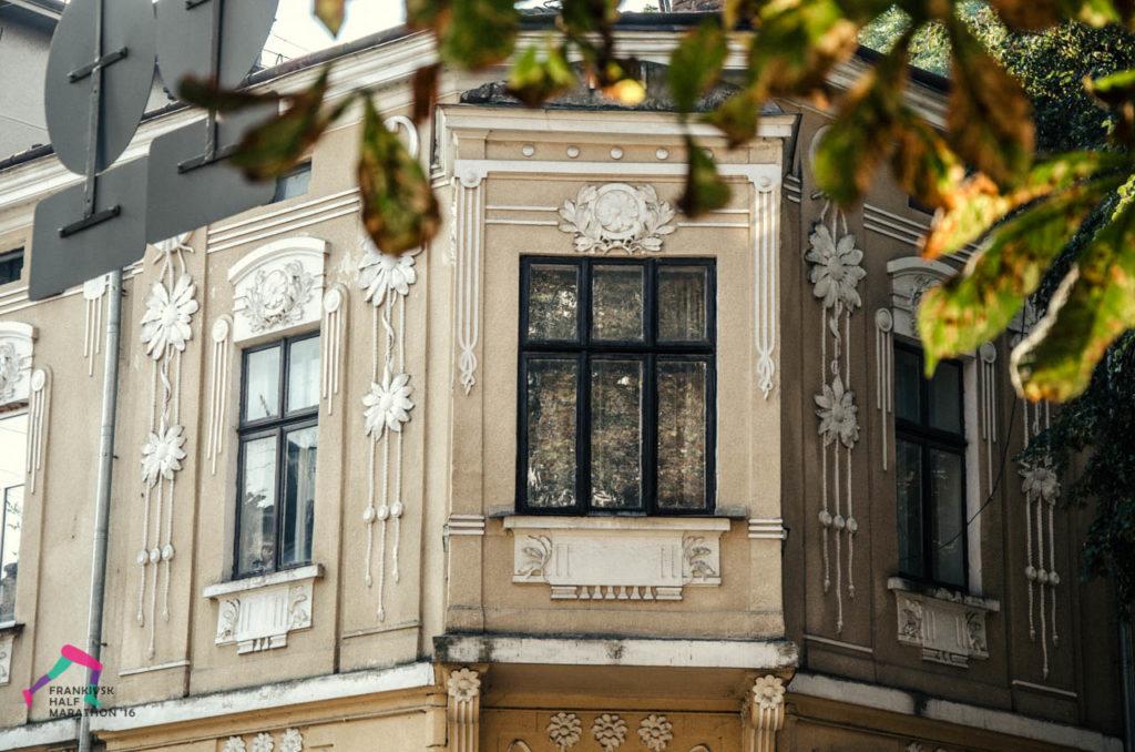 Івано-Франківськ. Краса міста у деталях - туристичні рекомендації, фото-13
