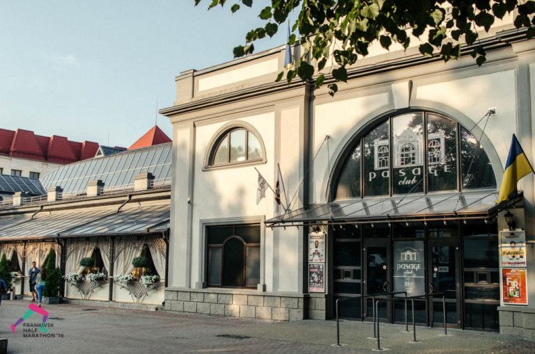 Івано-Франківськ. Краса міста у деталях - туристичні рекомендації, фото-18