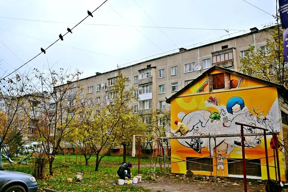 Настінний розпис. Мурали Івано-Франківська, фото-27