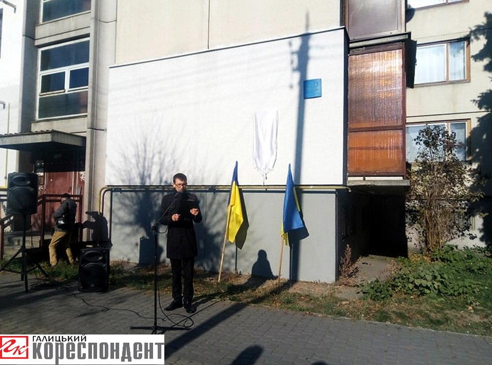 Пам'ятну дошку відомому вченому Олександру Карпенку відкрили у Франківську , фото-2