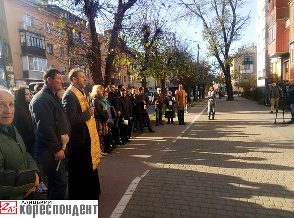 Пам'ятну дошку відомому вченому Олександру Карпенку відкрили у Франківську , фото-3
