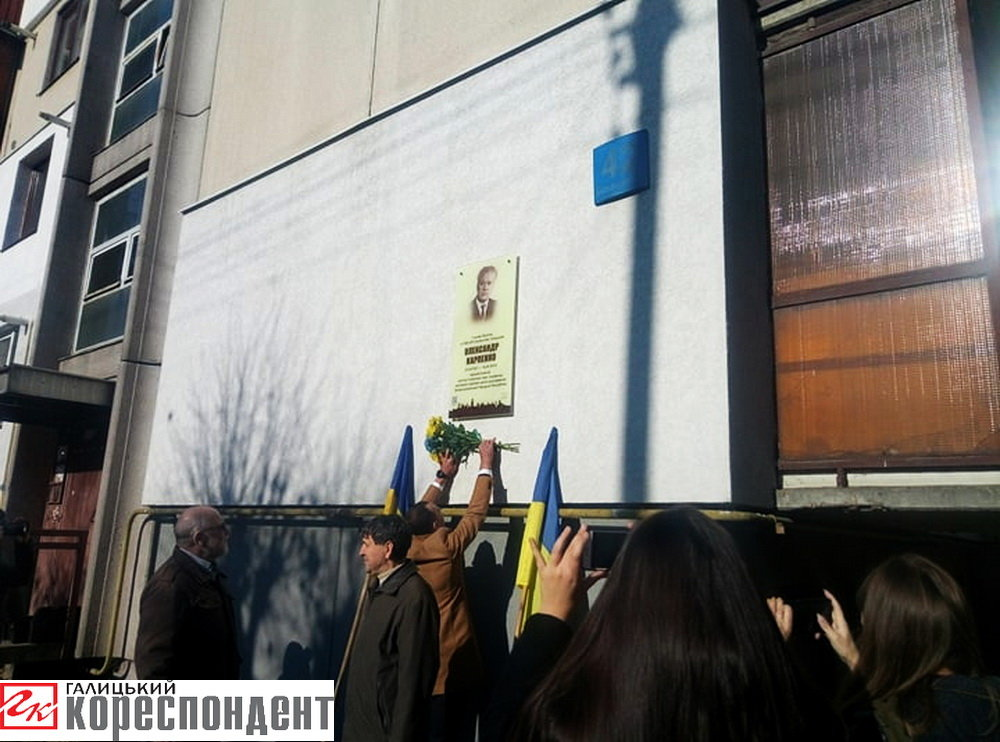 Пам'ятну дошку відомому вченому Олександру Карпенку відкрили у Франківську , фото-4