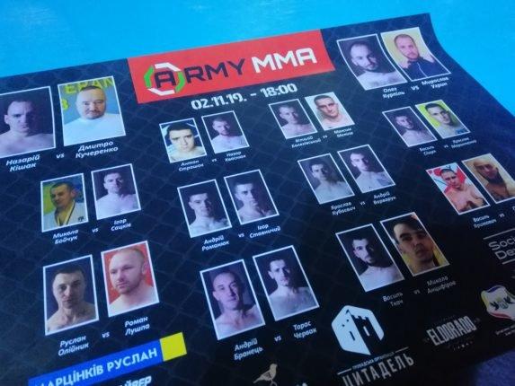 У Франківську стартував чемпіонат ММА серед атовців, фото-1