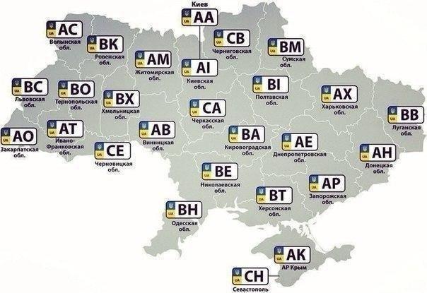 В Україні запрацював онлайн-сервіс для вибору платних автомобільних номерів, фото-1