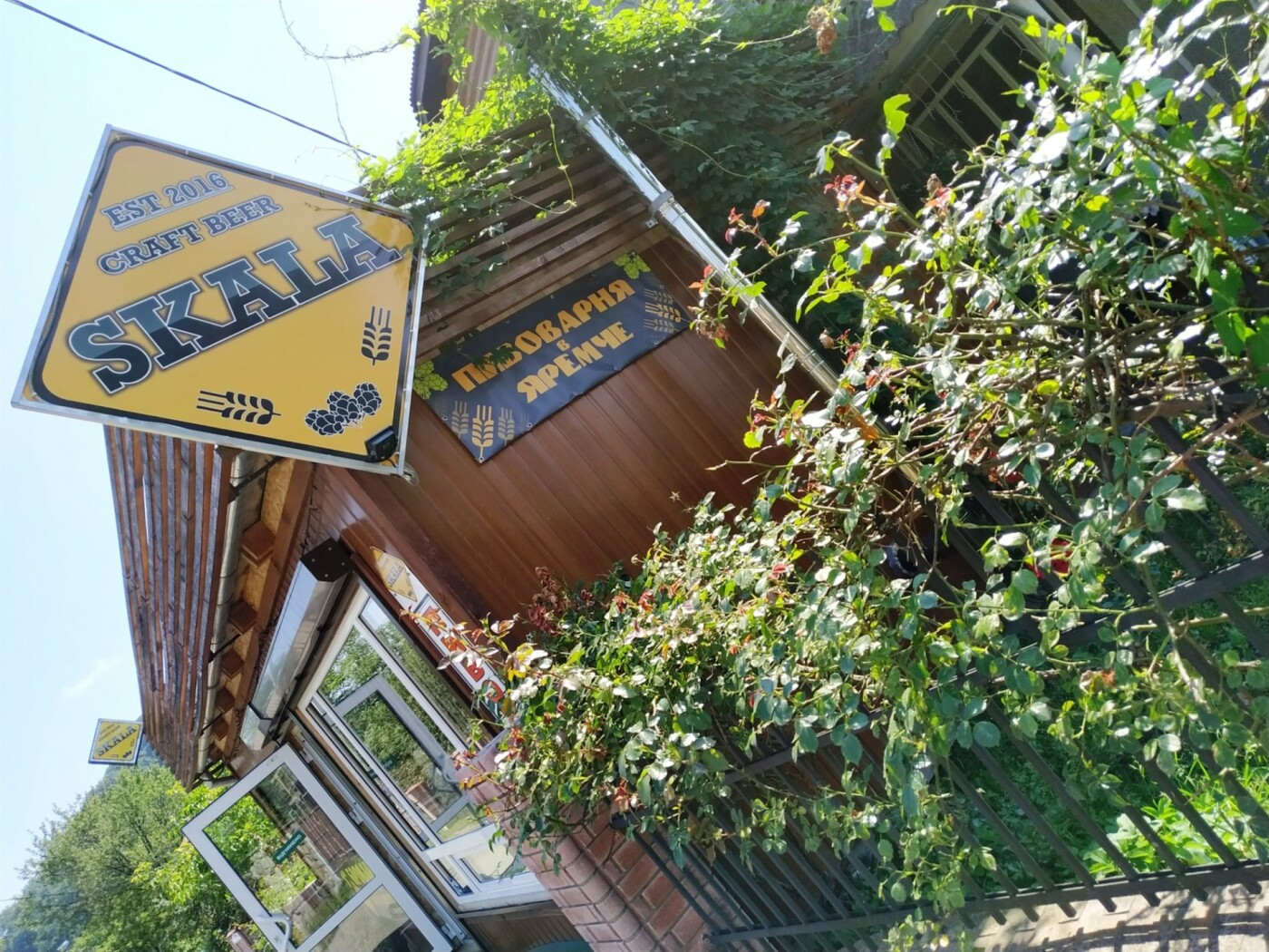 Туристичне Яремче. Що варто побачити в місті та на його околицях, фото-19