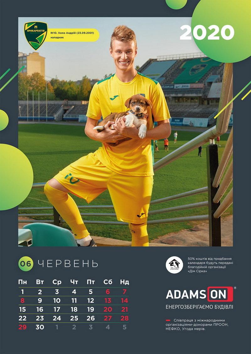 """Футболісти """"Прикарпаття"""" знялися для календаря, щоб допомогти чотирилапим, фото-6"""