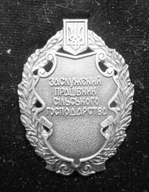 Шмигаль просив Зеленського присвоїти почесне звання брату нардепа з КоломОйського району, фото-2