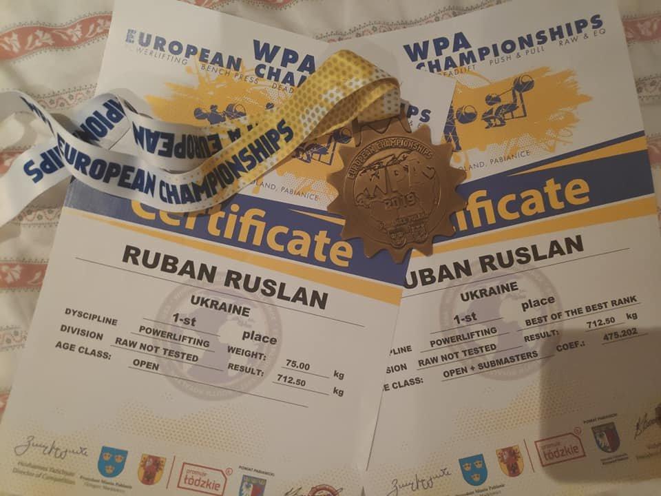 Калушанин здобув звання чемпіона Європи з пауерліфтингу, фото-1