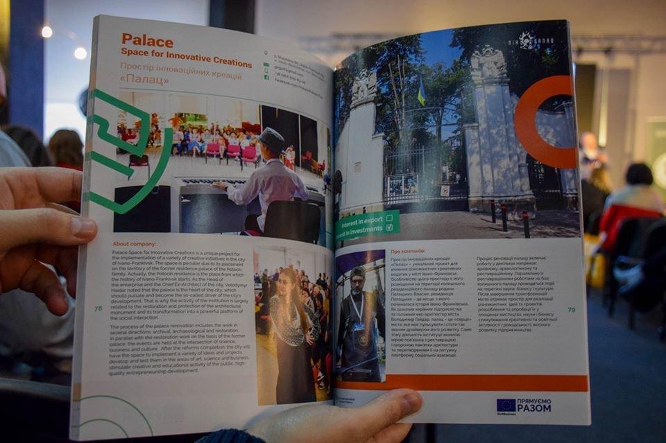Палац Потоцьких ввійшов 50 кращих підприємств Прикарпаття з креативною та інноваційною складовою, фото-5