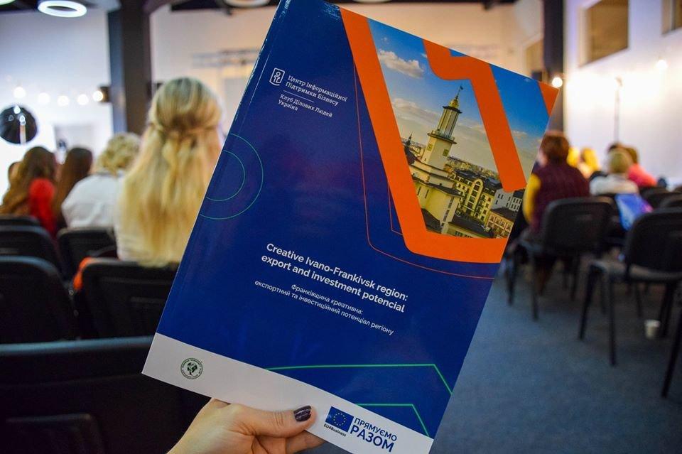Палац Потоцьких ввійшов 50 кращих підприємств Прикарпаття з креативною та інноваційною складовою, фото-4