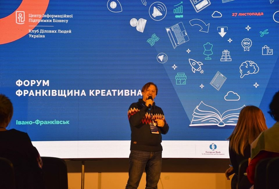 Палац Потоцьких ввійшов 50 кращих підприємств Прикарпаття з креативною та інноваційною складовою, фото-3