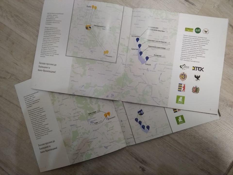 Еко-туризм: на Прикарпатті презентуюють путівник для бьордвотчерів, фото-1