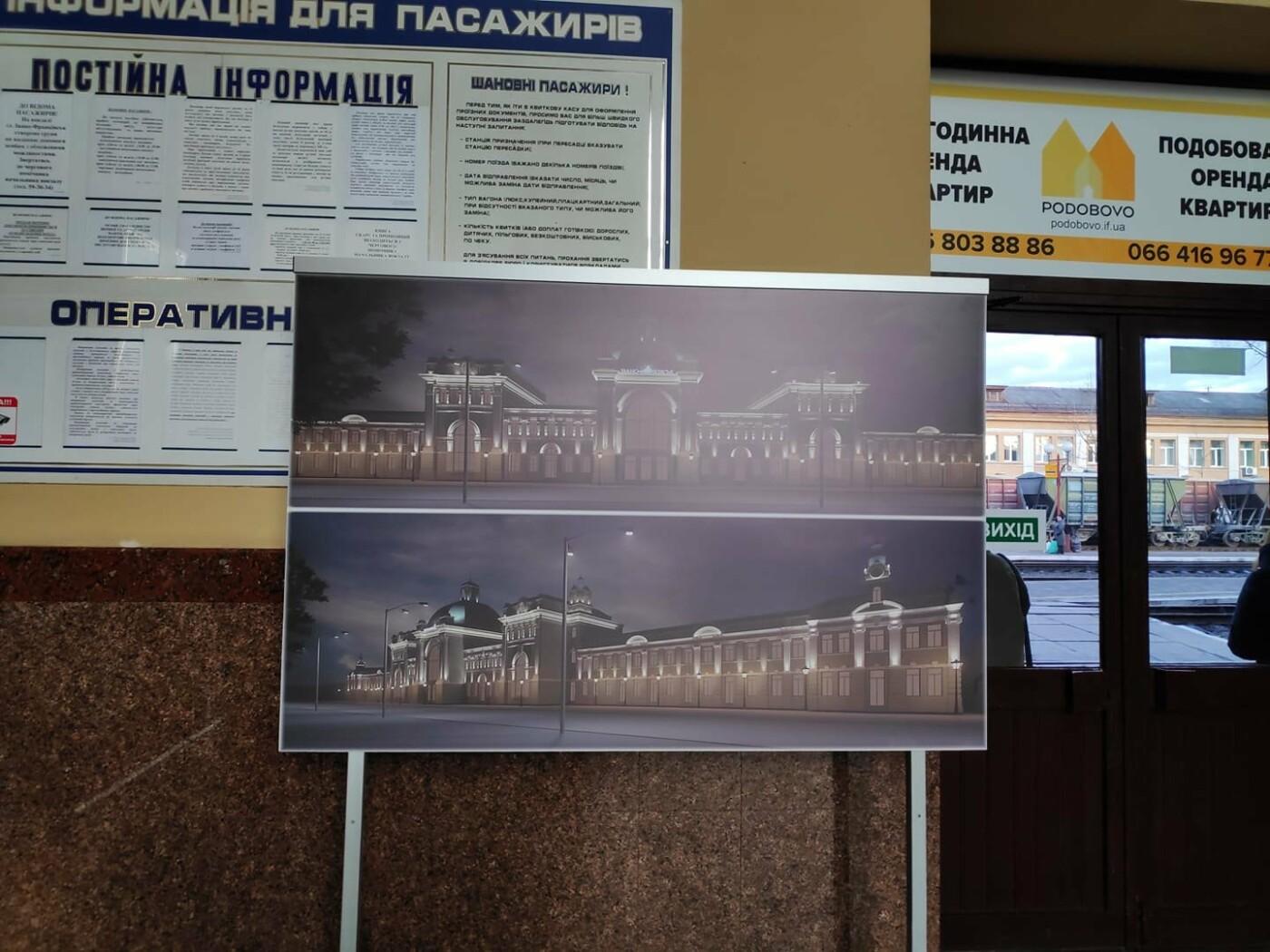 Франківський вокзал отримає вечірню підсвітку (ФОТО), фото-1