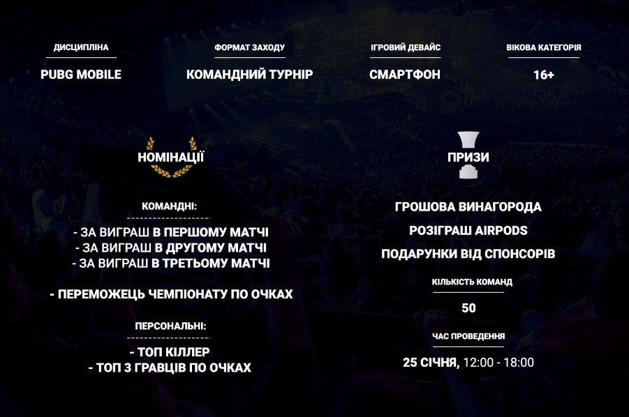 У січні в Івано-Франківську проведуть масштабний кібертурнір, фото-4