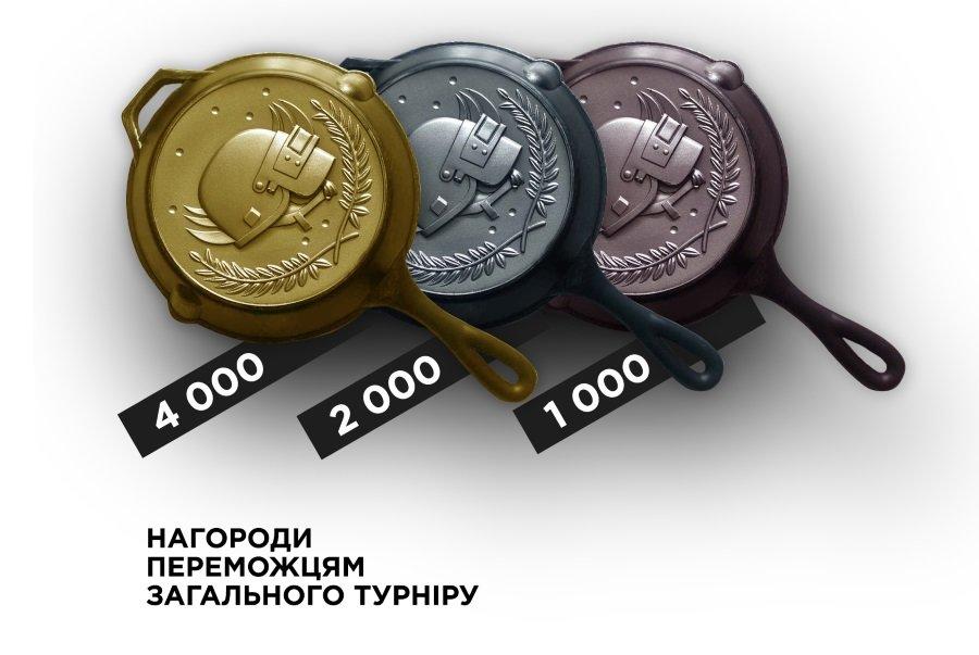 У січні в Івано-Франківську проведуть масштабний кібертурнір, фото-6