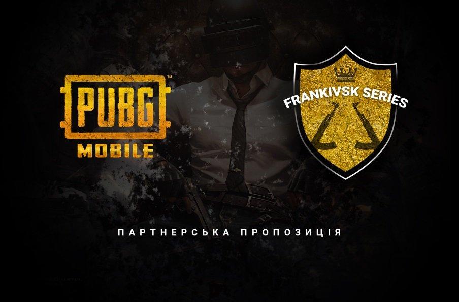 У січні в Івано-Франківську проведуть масштабний кібертурнір, фото-1