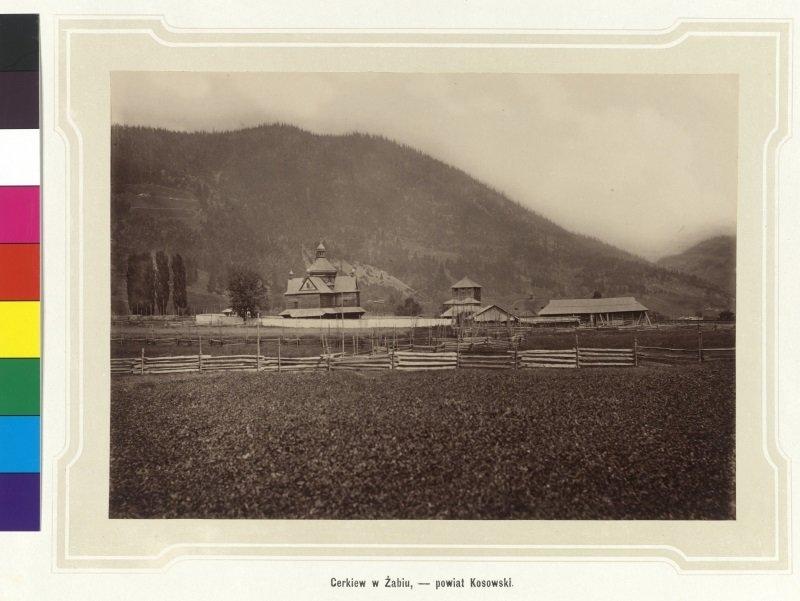 В фондах Австрійського держархіву вдалося віднайти унікальні світлини Верховини 100-річної давнини (фото), фото-7
