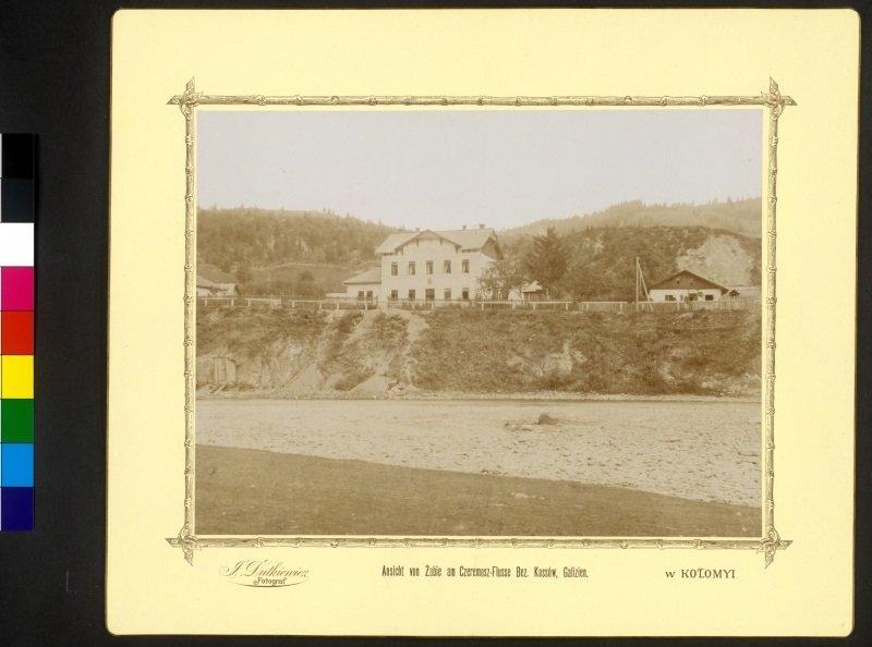 В фондах Австрійського держархіву вдалося віднайти унікальні світлини Верховини 100-річної давнини (фото), фото-8