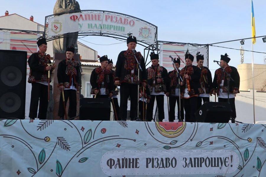 """У Надвірній гуцули дивували гостей фестивалю """"Файне Різдво"""", фото-3"""