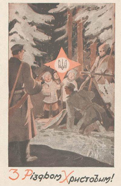 Різдвяні листівки УПА. 17 ФОТО, фото-7