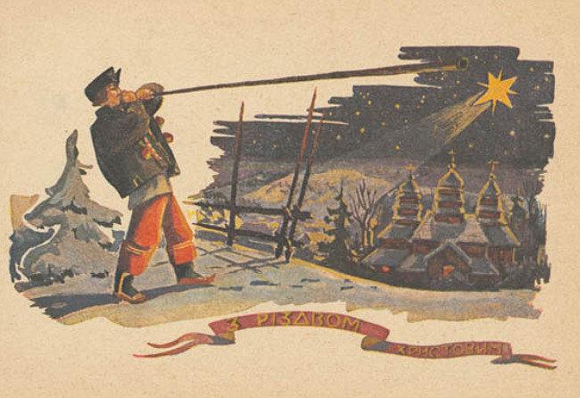 Різдвяні листівки УПА. 17 ФОТО, фото-8