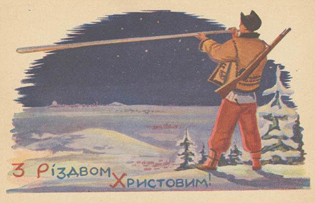 Різдвяні листівки УПА. 17 ФОТО, фото-9