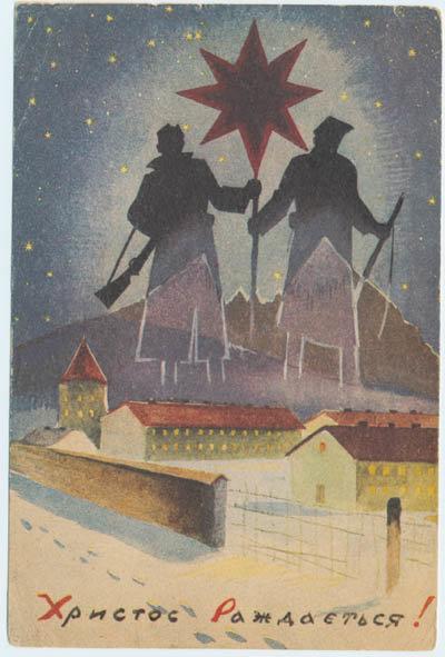 Різдвяні листівки УПА. 17 ФОТО, фото-13