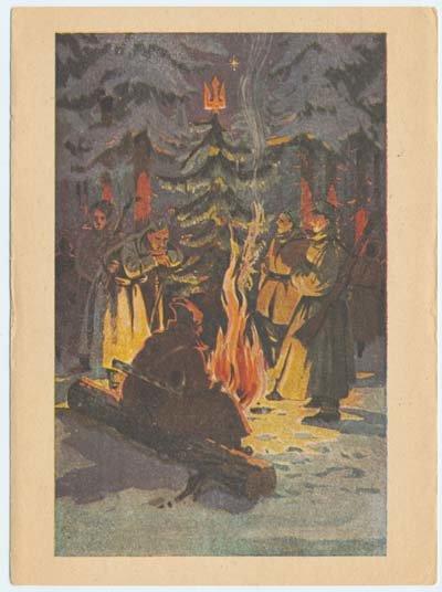 Різдвяні листівки УПА. 17 ФОТО, фото-1