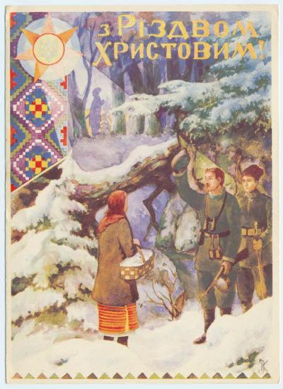 Різдвяні листівки УПА. 17 ФОТО, фото-14