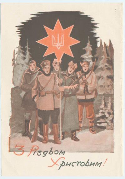 Різдвяні листівки УПА. 17 ФОТО, фото-15