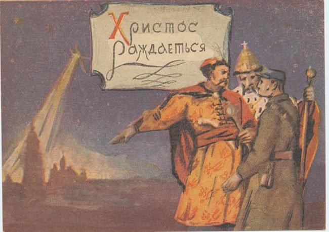 Різдвяні листівки УПА. 17 ФОТО, фото-2