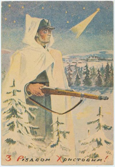 Різдвяні листівки УПА. 17 ФОТО, фото-3