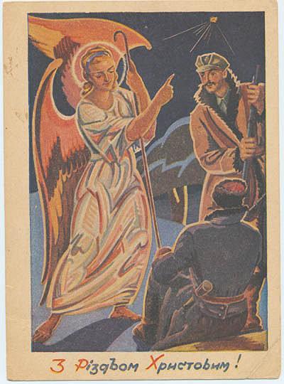 Різдвяні листівки УПА. 17 ФОТО, фото-4