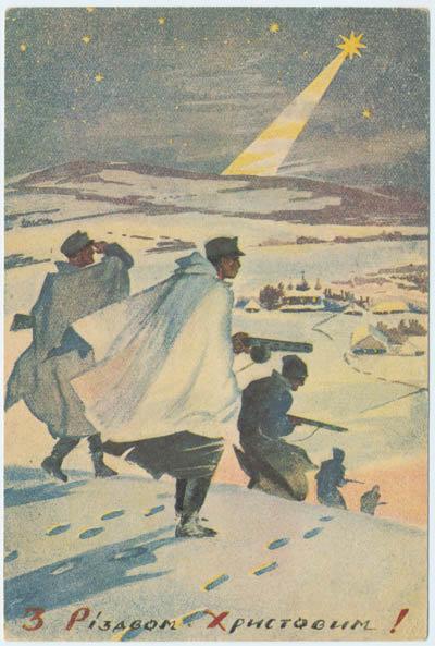 Різдвяні листівки УПА. 17 ФОТО, фото-5