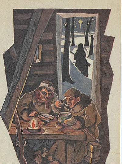 Різдвяні листівки УПА. 17 ФОТО, фото-6