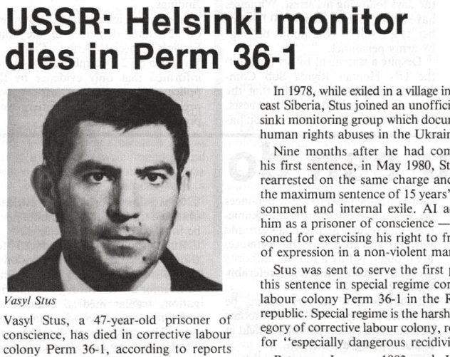 Сьогодні могло б виповнитися 82 роки Василю Стусу, закатованому радянським режимом, фото-3