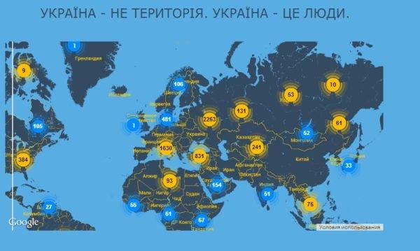 Створено ресурс із пошуку і об'єднанню українців в усьому світі. Фото, фото-2