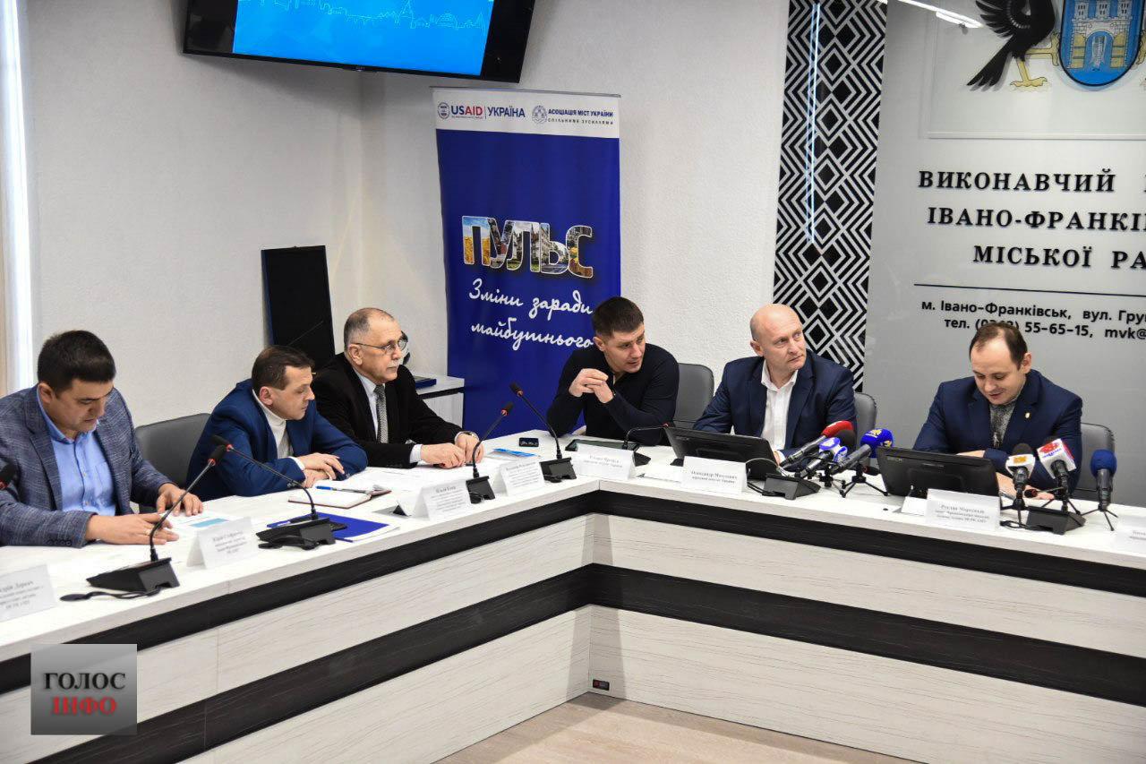 У Франківську розпочалося засідання регіональної платформи «Реформа місцевого самоврядування» (ФОТО), фото-1