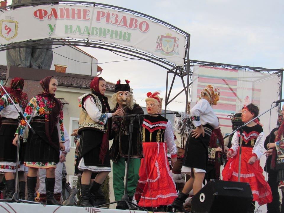 «Вашківецька Маланка» у Надвірній, фото-1