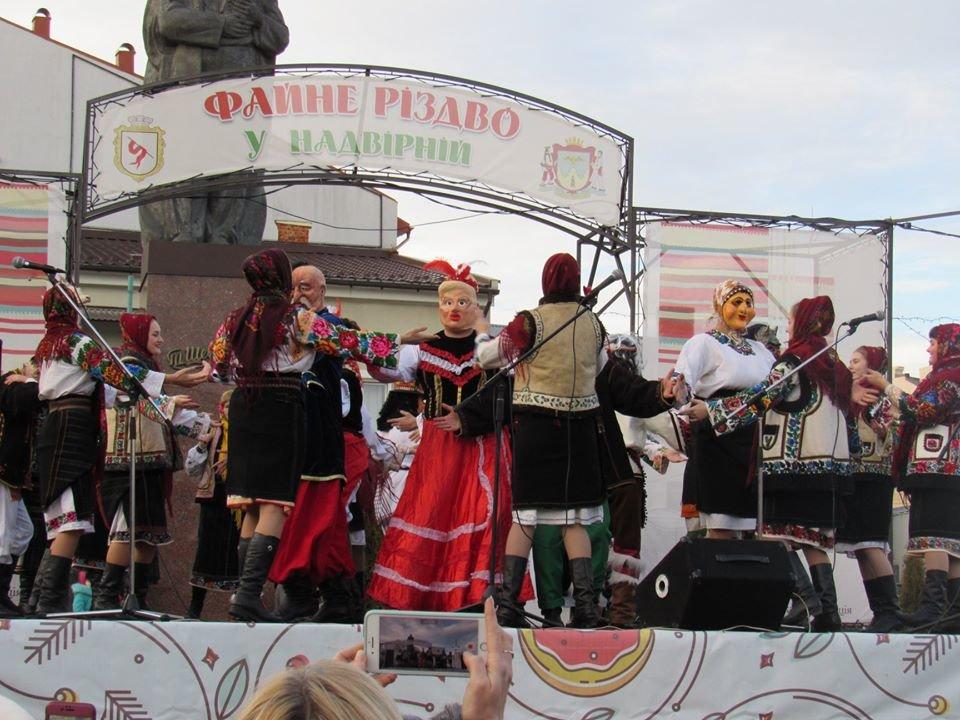 «Вашківецька Маланка» у Надвірній, фото-2