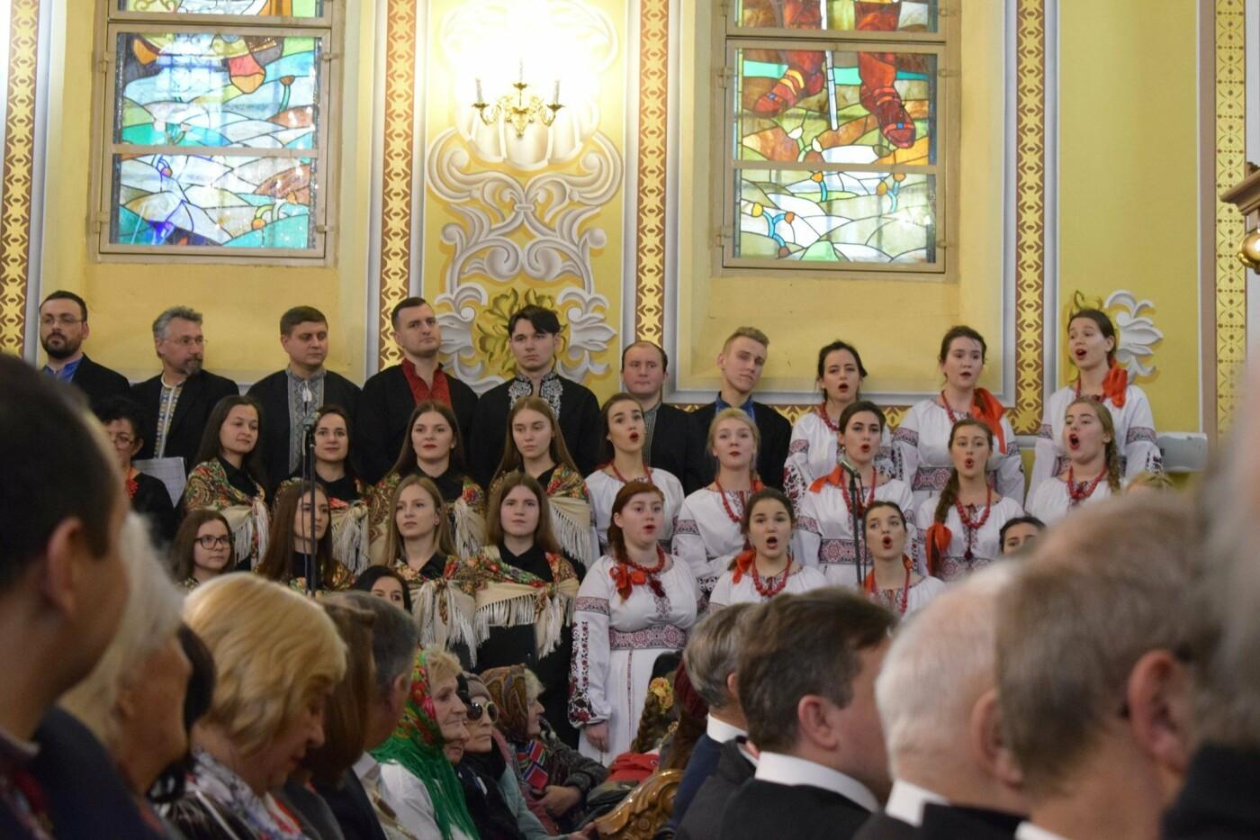"""Урочистим концертом завершився міжнародний фестиваль """"Коляда на Майзлях"""", фото-2"""
