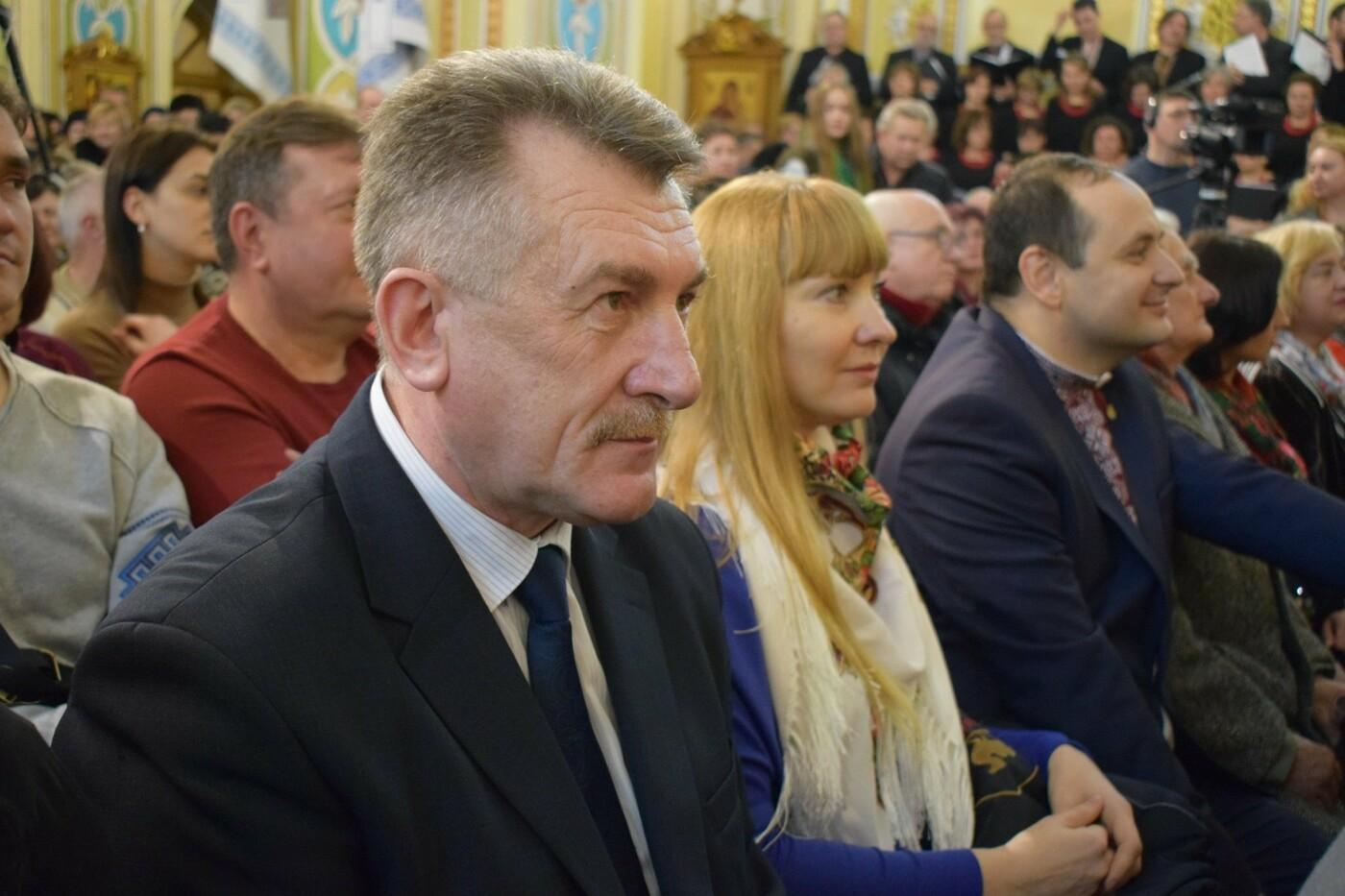 """Урочистим концертом завершився міжнародний фестиваль """"Коляда на Майзлях"""", фото-4"""
