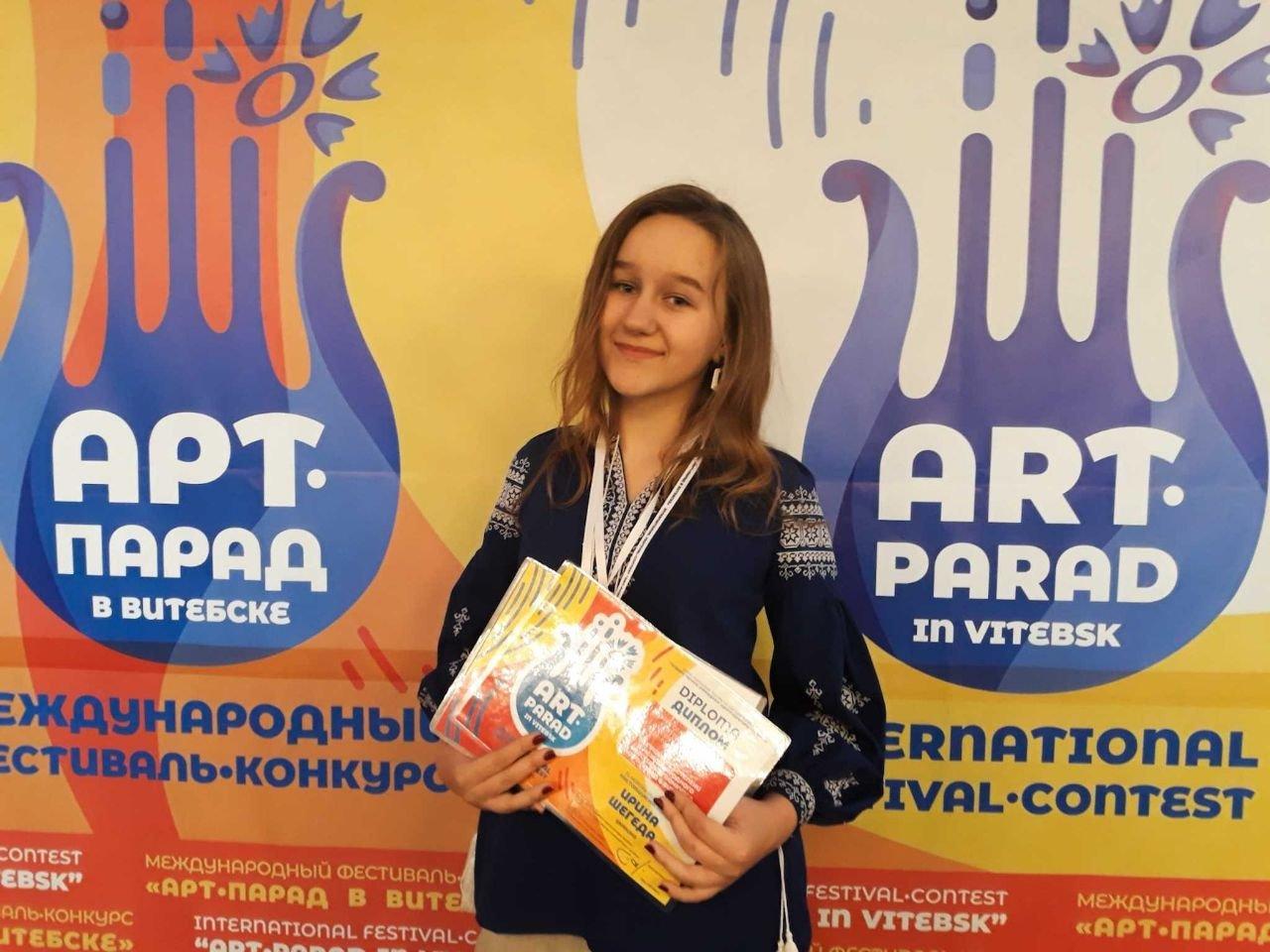 Юна франківка перемогла у міжнародному фестивалі «Арт-парад у Вітебську», фото-2