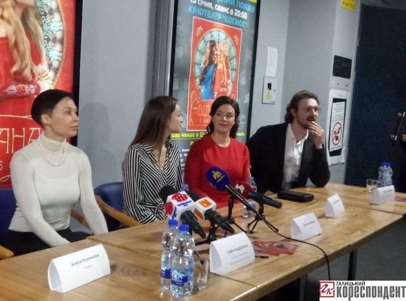 В Івано-Франківську презентували фільм за романом Софії Андрухович, фото-1