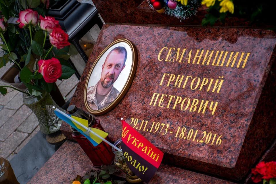 У Франківську вшанували пам'ять загиблого захисника України Григорія Семанишина (ФОТО), фото-1