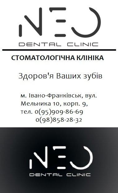 """Від кави псуються зуби? Читати """"кофеманам"""" (і не тільки), фото-2"""